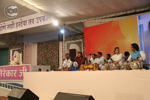 Marathi devotional song by Dattaram Patil and Saathi from Mumbai