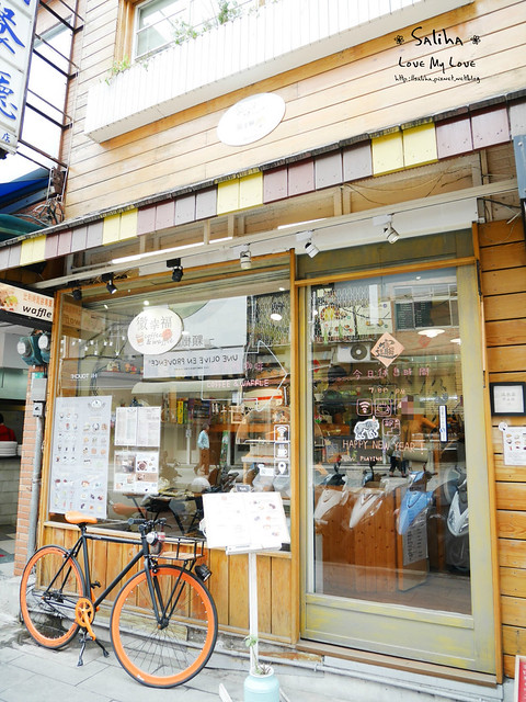 淡水下午茶甜點鬆餅微幸福咖啡館 (4)