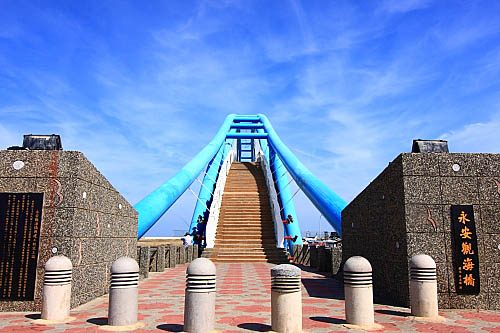 KH34永安漁港-彩虹橋