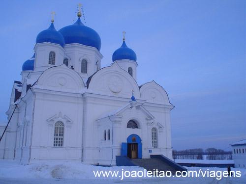 Bogolyubovo, Rússia
