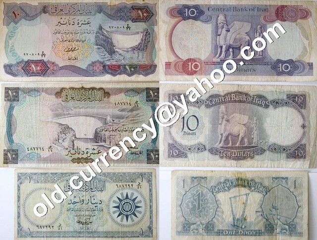 Iraqi dinars for the beginning of the fall of kings