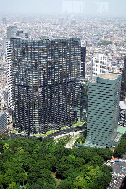 Tokyo Nishi Shinjuku Central Park Tower La Tour