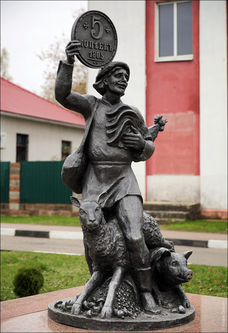 Лепель, Беларусь