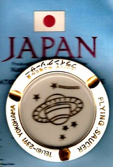 ONE MEMORY I BROUGHT HOME FROM JAPAN: A FLYING SAUCER