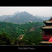 The Great Wall-2