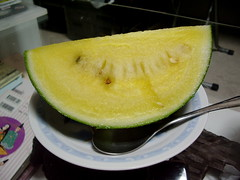 watermelon(0.0), honeydew(0.0), plant(0.0), melon(0.0), produce(1.0), fruit(1.0), food(1.0), muskmelon(1.0),