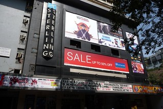 Sterling Cinema - Mumbai, India
