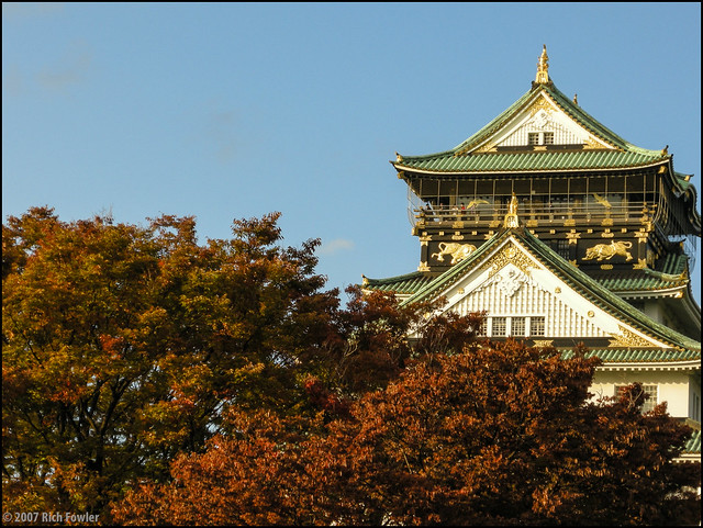 Osaka Castle and Fall Colors