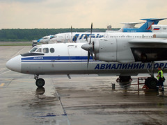 97310810V   An-24RV  RA-08824  Mordovia Airlines