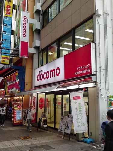 New-style docomo store
