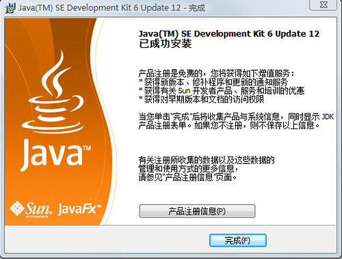 linux下安装jdk-linux下如何安装jdk?