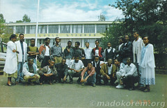 Some Members during Bahirdar Plytechnic days - 1990 ETC (Fikre Ambaw)