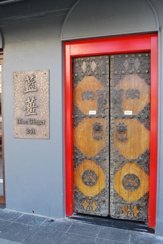 蓝姜 Blue Ginger Restaurant - Balmain NSW