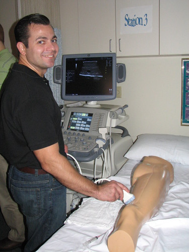 Ultrasound Lab, Department of Emergency Medicine