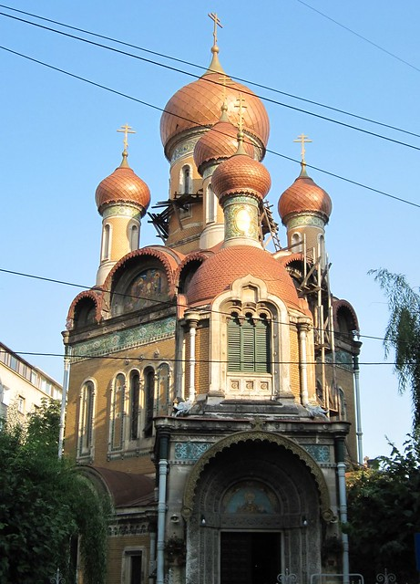 Bucharest, the Students' church
