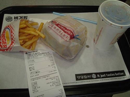我決定去吃有公定價的漢堡王