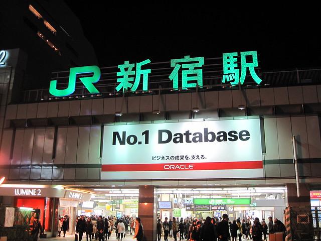 JR新宿站