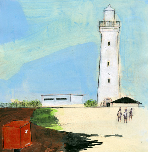 inubousaki-lighthouse