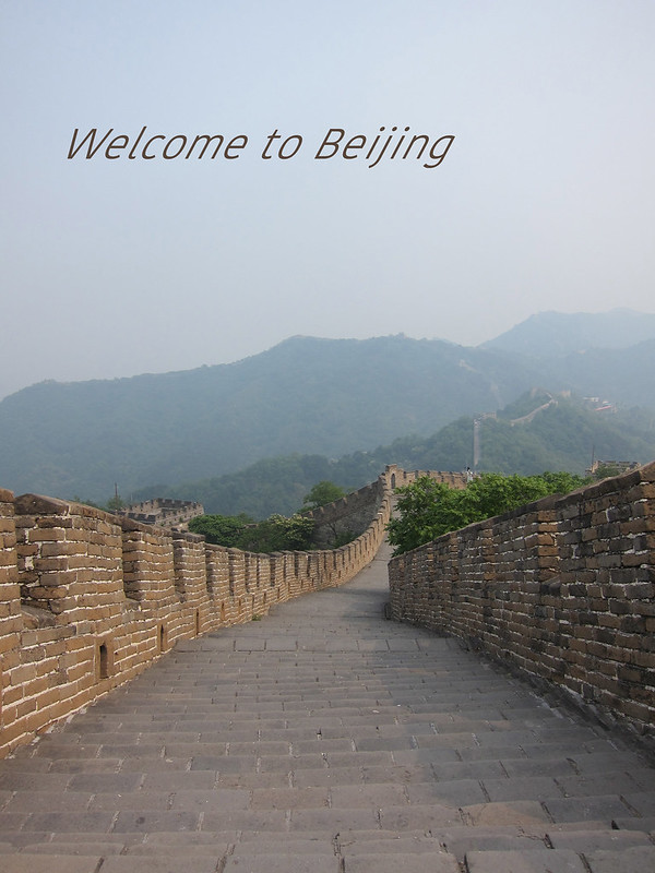 postcard for Beijing
