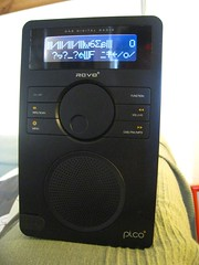 portable media player, multimedia, electronics, sound box, media player,