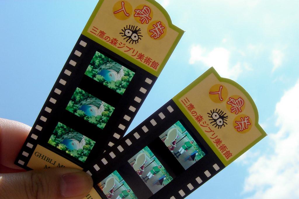 Entradas museo Ghibli