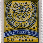 Ottoman Empire postage stamp