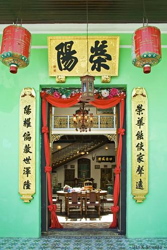 20081104 - Penang Island - Pinang Peranakan Mansion