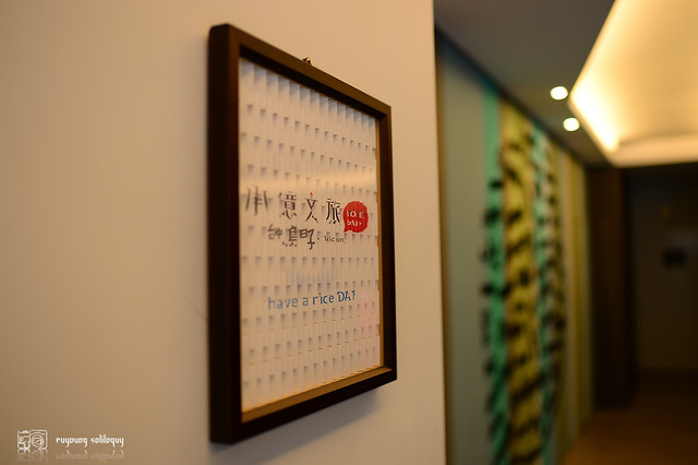 Hotel_DayPlus_taichung_11