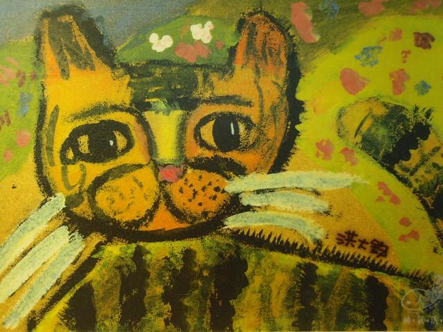 猫和老虎的关系
