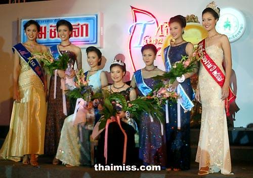 Copy of Miss Thinn Thai Ngam In Chaig Rai