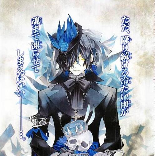 Goth anime guy | Flickr - Photo Sharing!