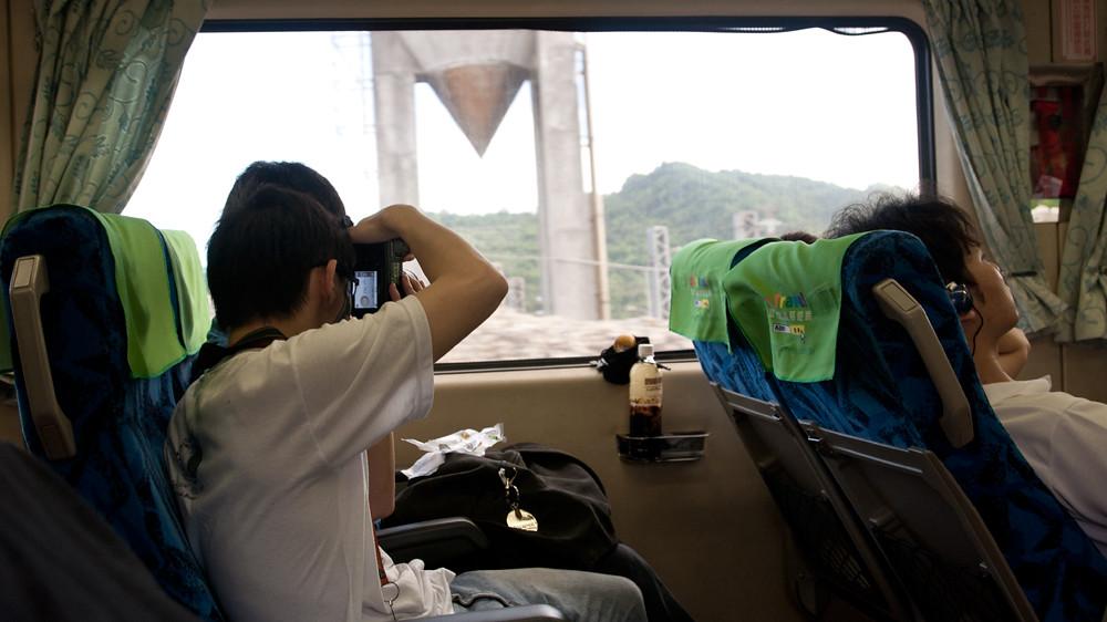 Taiwan D2