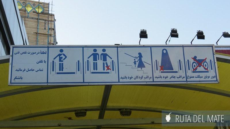 Mashhad Iran (8)