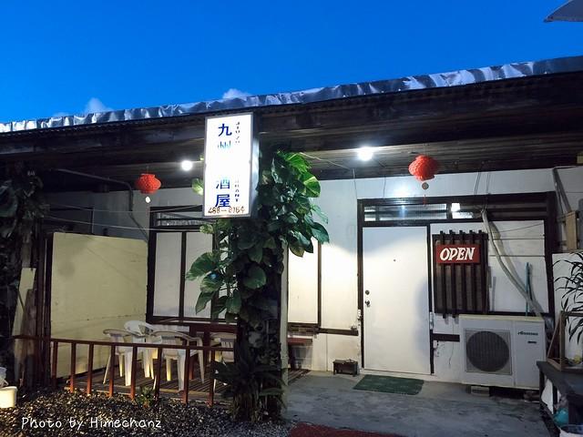 九州居酒屋は建物の立て直しとかでお引っ越しされてました!