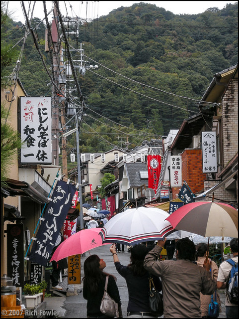 Shops outside of Ginkakuji
