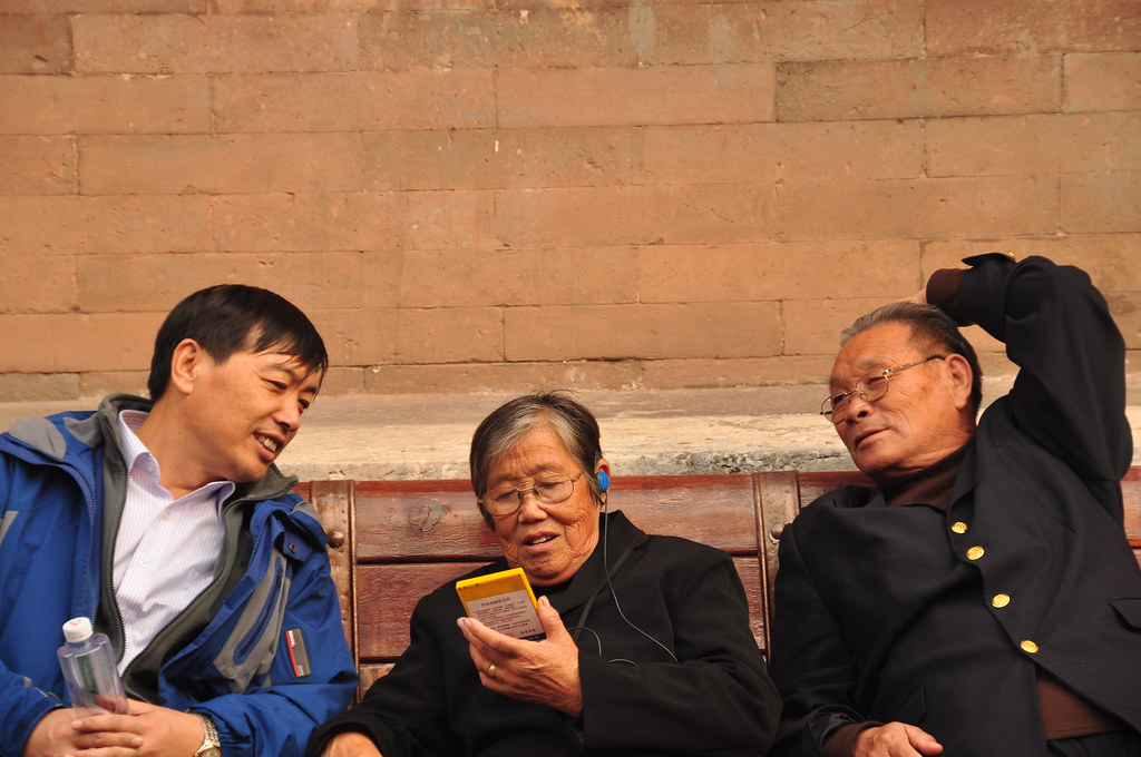 Using audio guide in Forbidden City