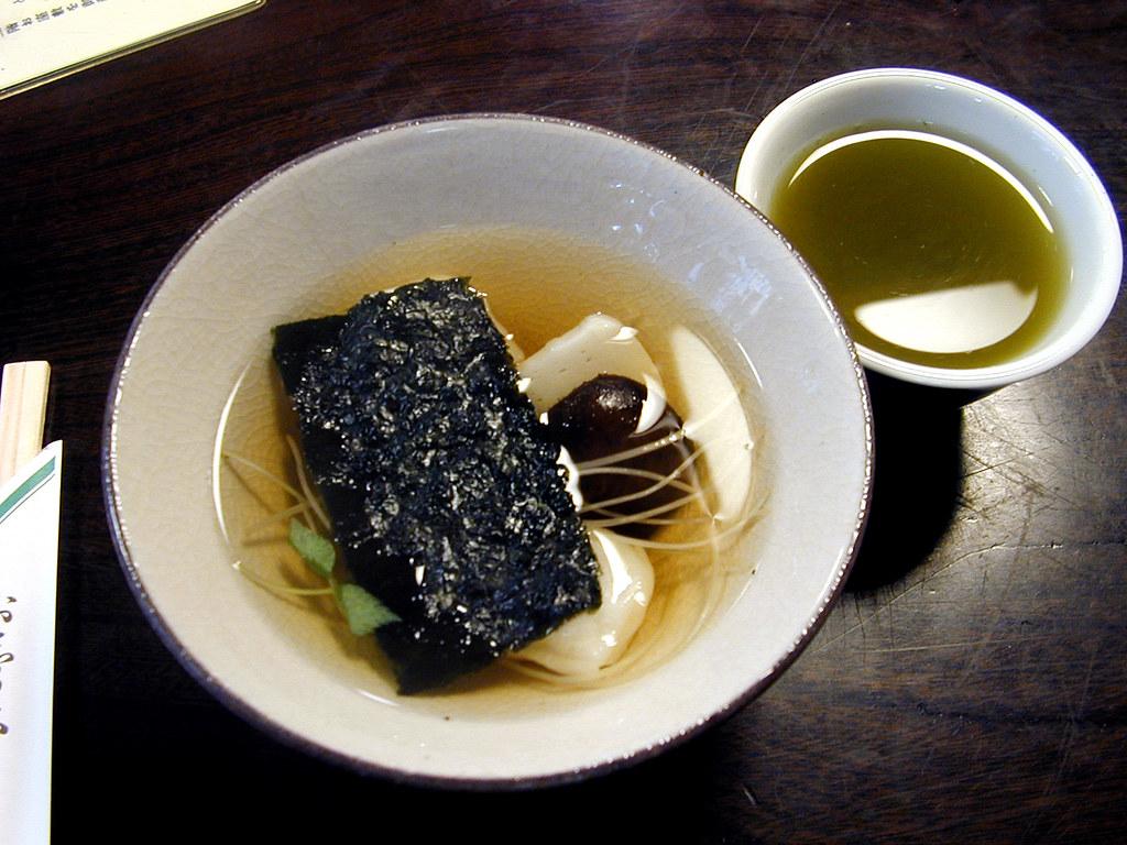 竹むら.2004