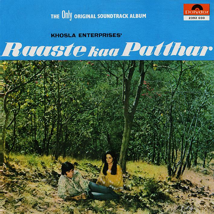 Charanjit Singh Laxmikant Pyarelal Present LP Of Charanjit Singh Hindi Film Songs