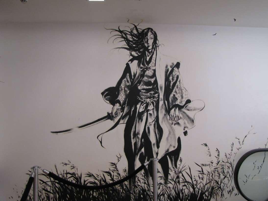 Sasaki Kojiro Mural