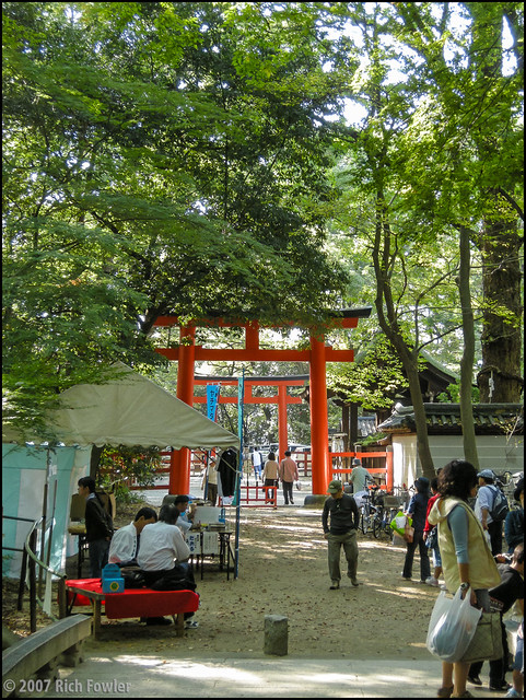 Shimogamo Shrine Park