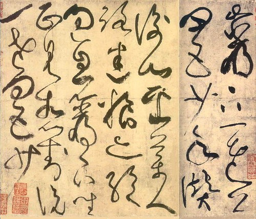 Zhang Xu Calligraphy Chinese Art Gallery China Online