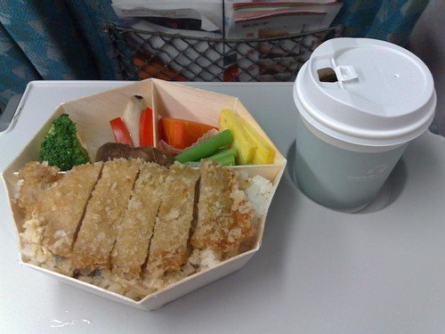 Just Another Meal On the Train