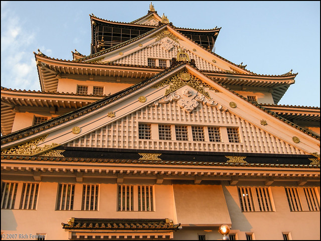 Osaka Castle Facade bathed in Sunset Again