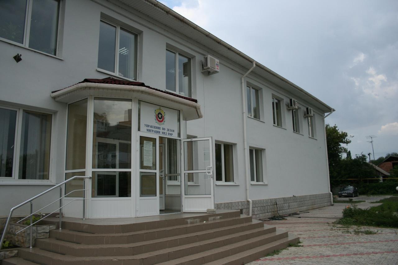 Vistos para a Pridnestróvia, Visto Transnístria