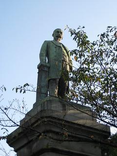 Kuva Yajiro Shinagawa Statue. statue japan tokyo chiyoda