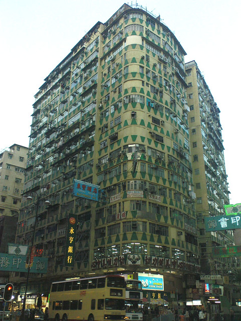 Hong Kong Old Building New Lucky House Flickr Photo