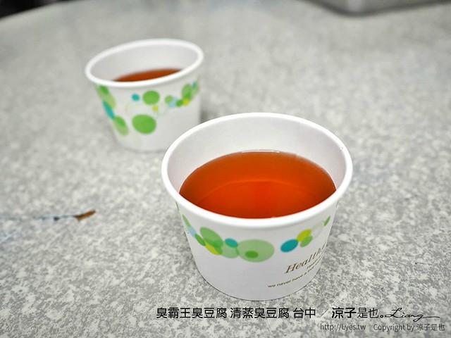 臭霸王臭豆腐 清蒸臭豆腐 台中 3