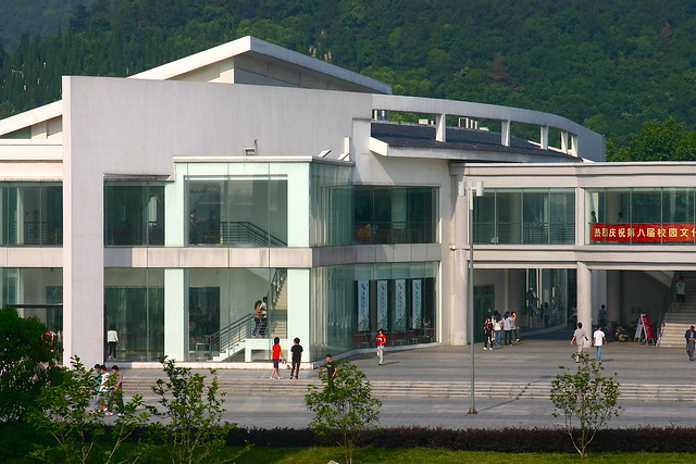 Suzhou school campus