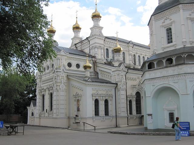 UKRAINE - Charkov