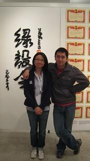 ggc designers - thx zhang ming兔子粥粥:)